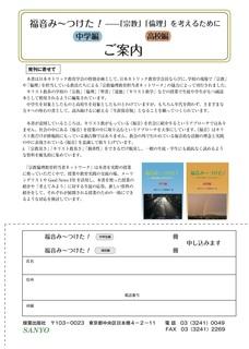 パンフレット表1.jpg