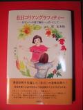 200510220f4d484f.JPG