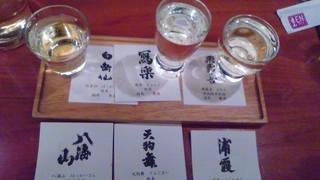 利き酒えん.jpg